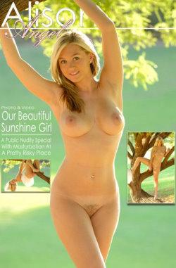 our beautiful sunshine girl